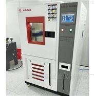 XF/GDW-150L可编程高低温试验机