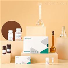 生化化学检测试剂盒