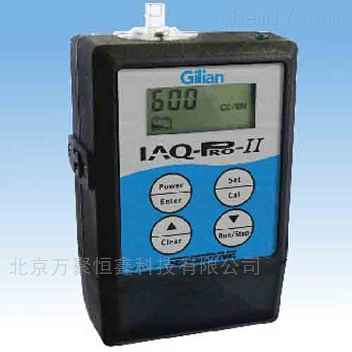 美国Sensidyne IAQ-PRO II 200-800ml/min