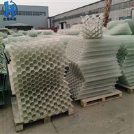 孔径50 60 70 80玻璃钢斜管填料