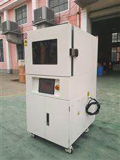 【*】真空干燥箱 DZF-6210
