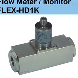 FLEX-HD1K / -HD2K豪斯派克Honsberg流量计流量开关