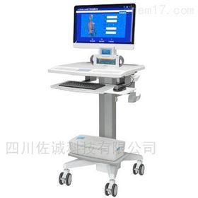 8600型电子脊柱测量仪