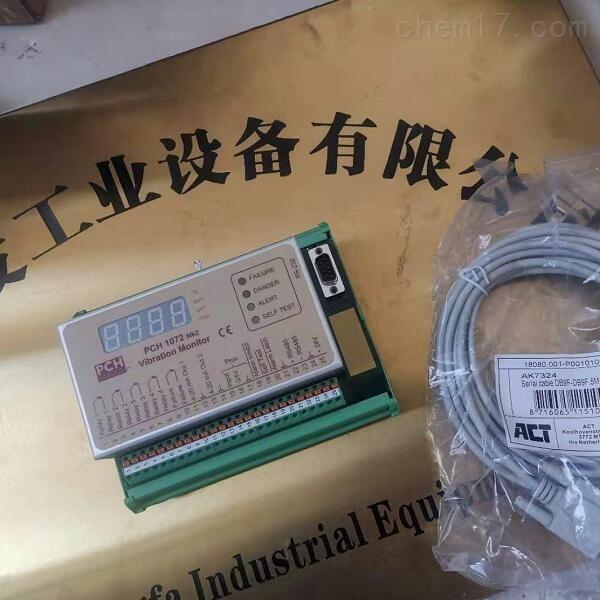 丹麦PCH振动传感器