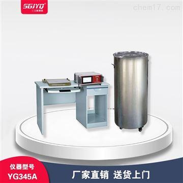 YG345A织物摩擦式带电电荷量仪(法拉第筒)