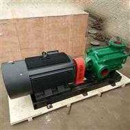 D85-30*7锅炉给水泵