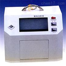 XNC-Z20暗箱式紫外分析仪