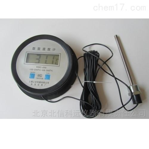 数字温度计 探针温度计 液体流质物体非坚硬性固体温度检测仪 环境温度测量仪