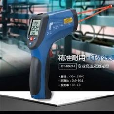 激光高温红外测温仪