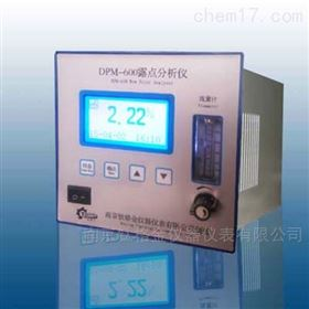 DPM-600在线式露点分析仪