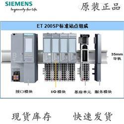 西门子6ES7194-4GA60-0AA0
