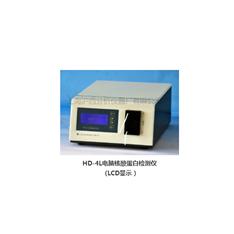 HD-4L沪西电脑核酸蛋白检测仪液晶显示