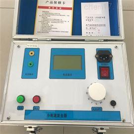 2000A小電流發生器測試儀/現貨