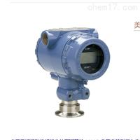 美国ROSEMOUNT 311-38-540高压/高温传感器