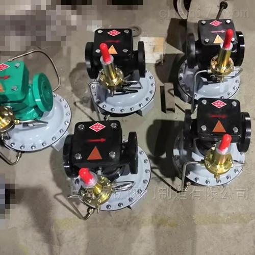RTJ-GK燃气调压器