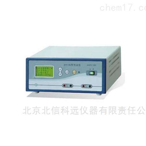 高压电泳仪 恒压恒流恒功率式高压电泳仪 自动记忆式高压电泳仪