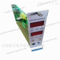 轴向位移监控模块8500B-WY812/8500B-WY811
