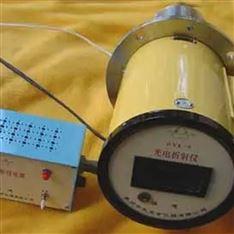 北京光电折射仪