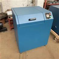 LY100-2快压式密封式制样粉碎机,振动磨样机