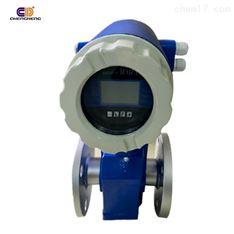 一体分体式管道式污水硫酸电磁流量计