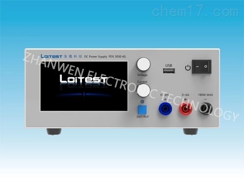 洛儀科技高精度直流电源PDS 3000S系列