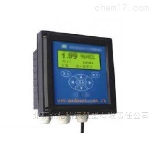 中文在线碱液浓度计 多功能碱浓度连续监测仪  全智能碱液浓度计