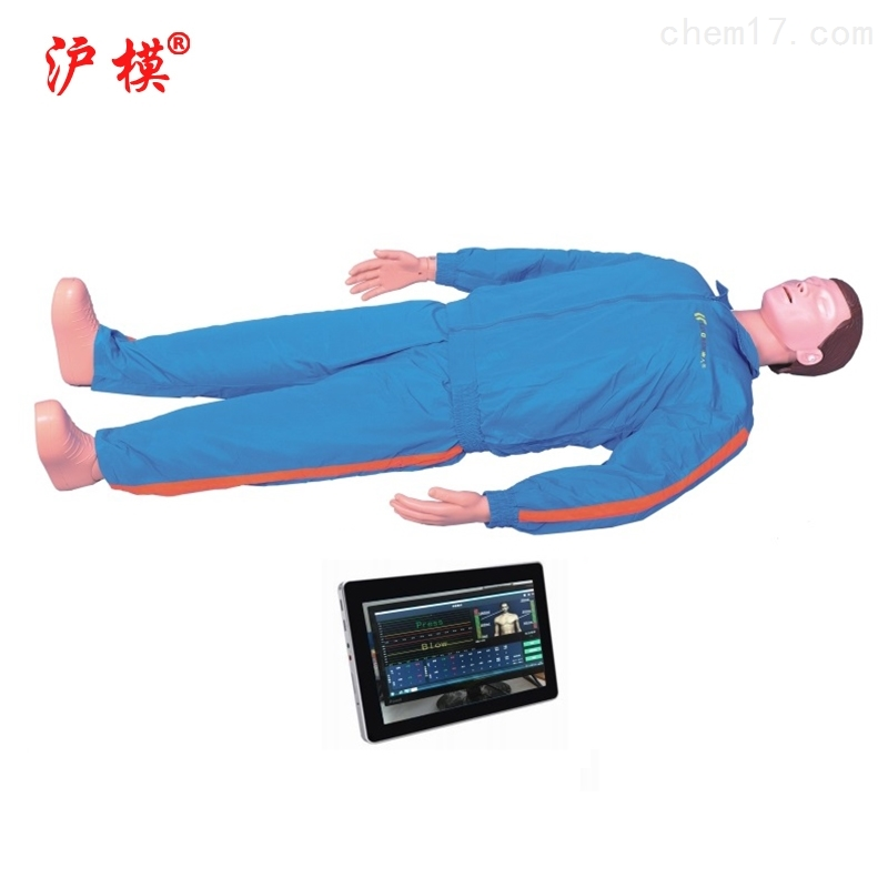 沪模- 平板电脑心肺复苏模拟人(无线版)