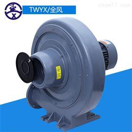 CX-125A增氧鼓风机