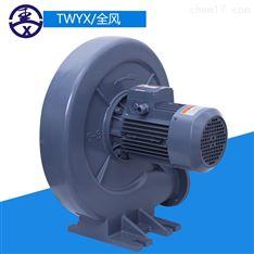 工业380V工业除尘用透浦式中压鼓风机