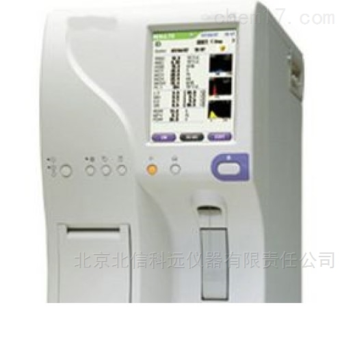 动物全自动血细胞分析仪 高压电蚀独特正压反冲技术动物血细胞检测仪