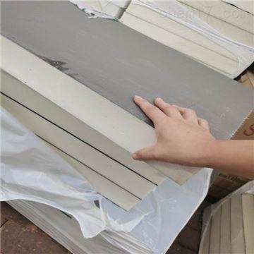 1200*600阻燃隔音外墙聚氨酯复合保温板采购低价厂家