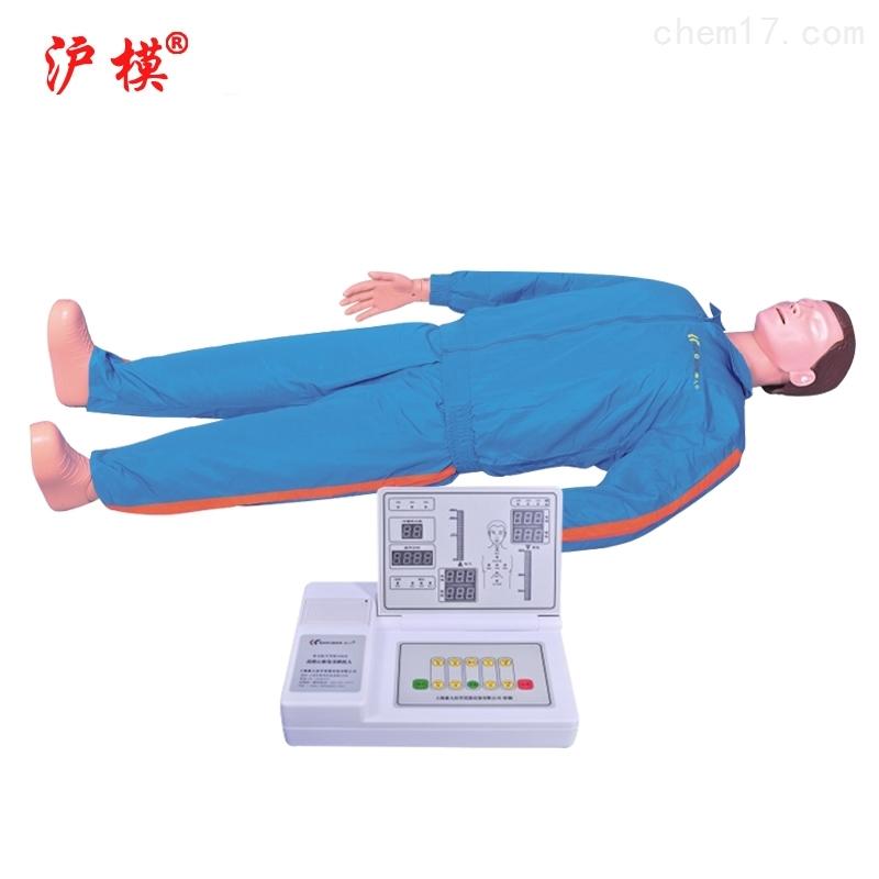 沪模-自动电脑心肺复苏模拟人急救训练假人