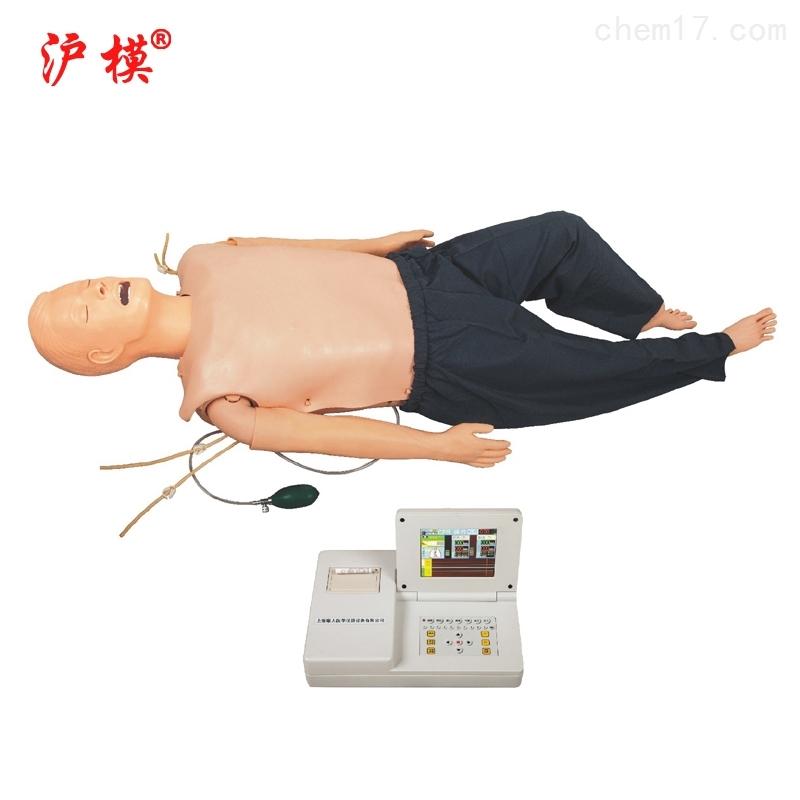 沪模-多功能成人综合急救训练护理模拟人