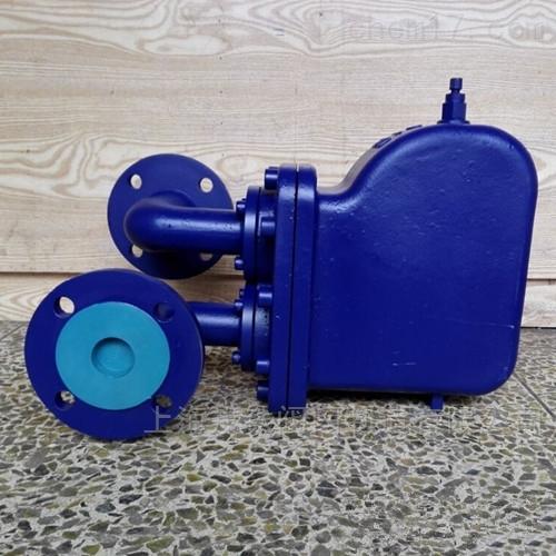 大排量杠杆浮球式蒸汽疏水阀