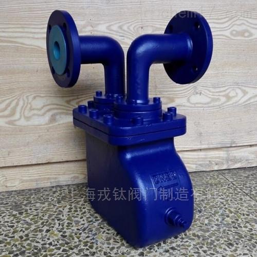 GSB6大排量杠杆浮球式蒸汽疏水阀