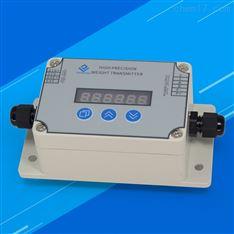 重量变送器,传感器信号转换为 4-20mA 输出