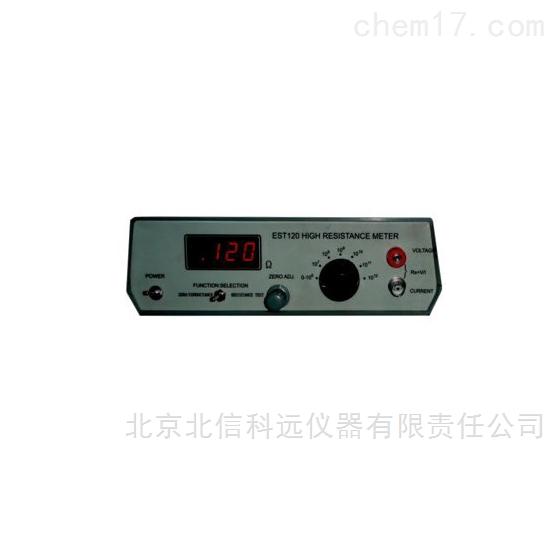 数字超高阻计 高电阻微电流测量计 便携式数字超高阻计