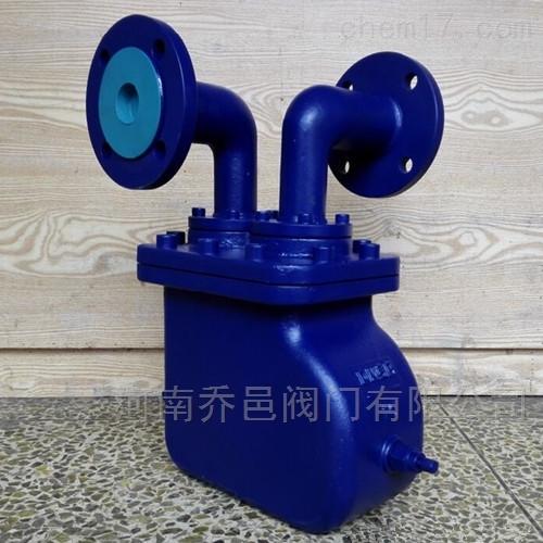 排量杠杆浮球式疏水阀
