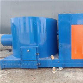 立式燃烧煤锅炉改用生物质环保颗粒锅炉