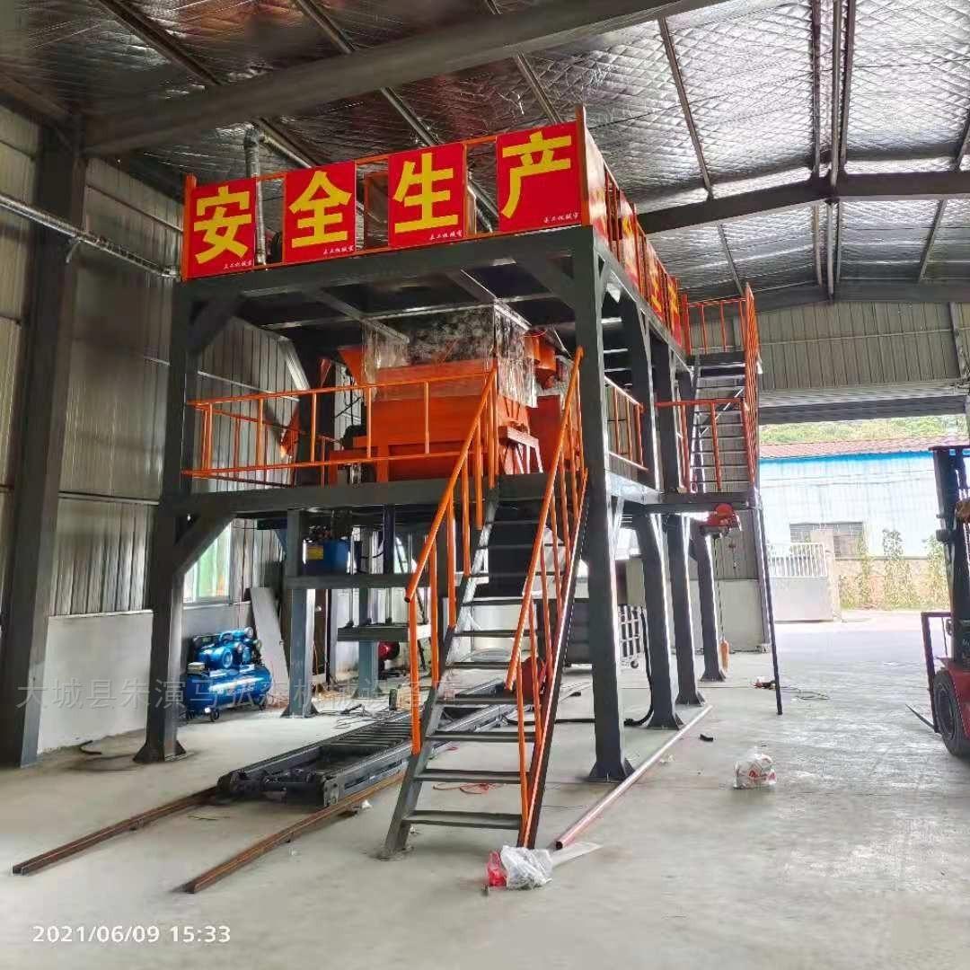 外墙防火保温板匀质聚苯板颗粒板生产线