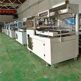 硅质板袖口式热收缩膜包装机实体厂家