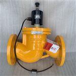 ZCRB防爆燃气紧急切断电磁阀常开型