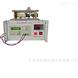 炭素(石墨)电阻率测定仪