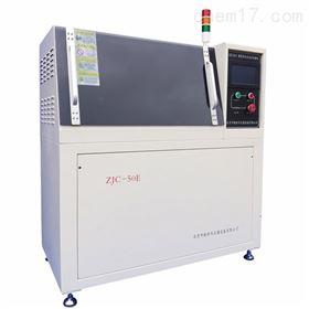 绝缘材料电压击穿强度测试仪