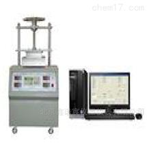 XY-DRH-II导热系数测定仪(护热平板法)
