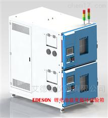 电池高低温循环试验箱