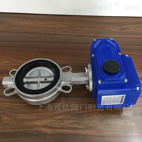 D971X电动不锈钢碟阀
