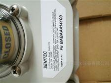 TDC-7767天欧供应ROMAN变压器TDC-7767