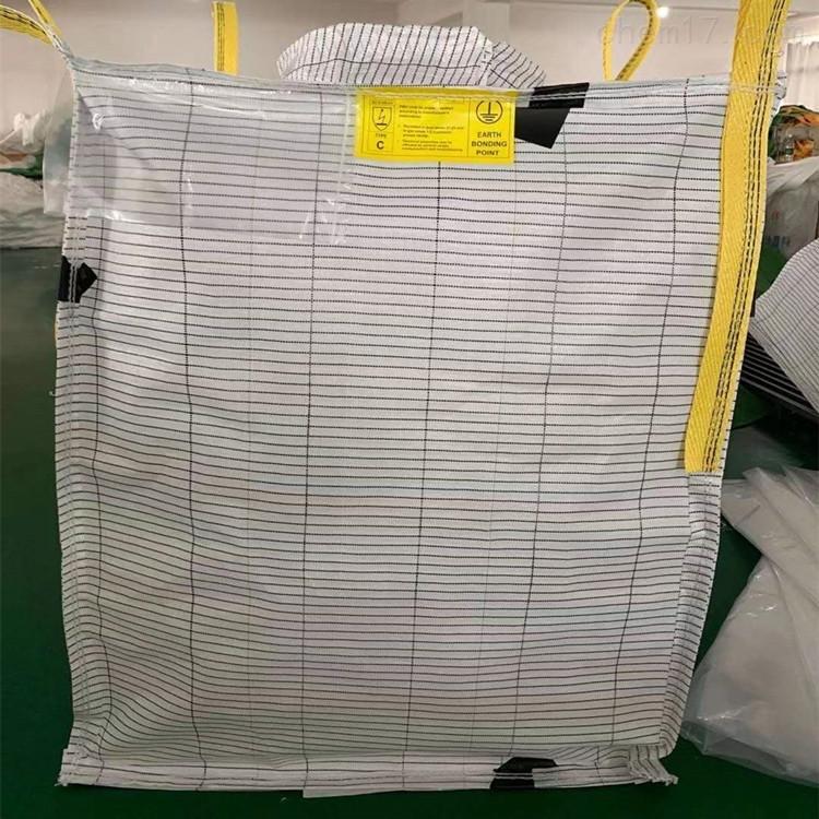 液体防漏运输袋涂覆胶