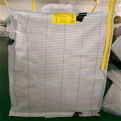 HY-63液体防漏运输袋涂覆胶